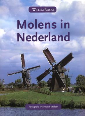 Atrium-Molens-in-Nederland
