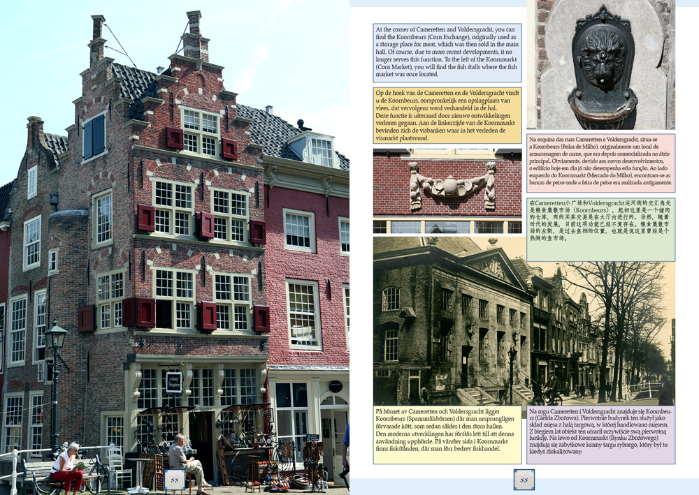 Delft_Book_Pages_04