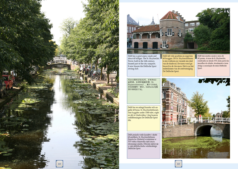 Delft_Book_Pages_08