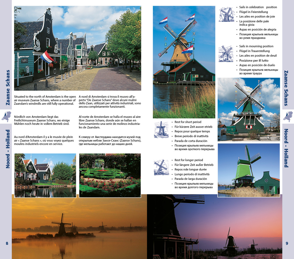 Holland_Guide_Pages_01