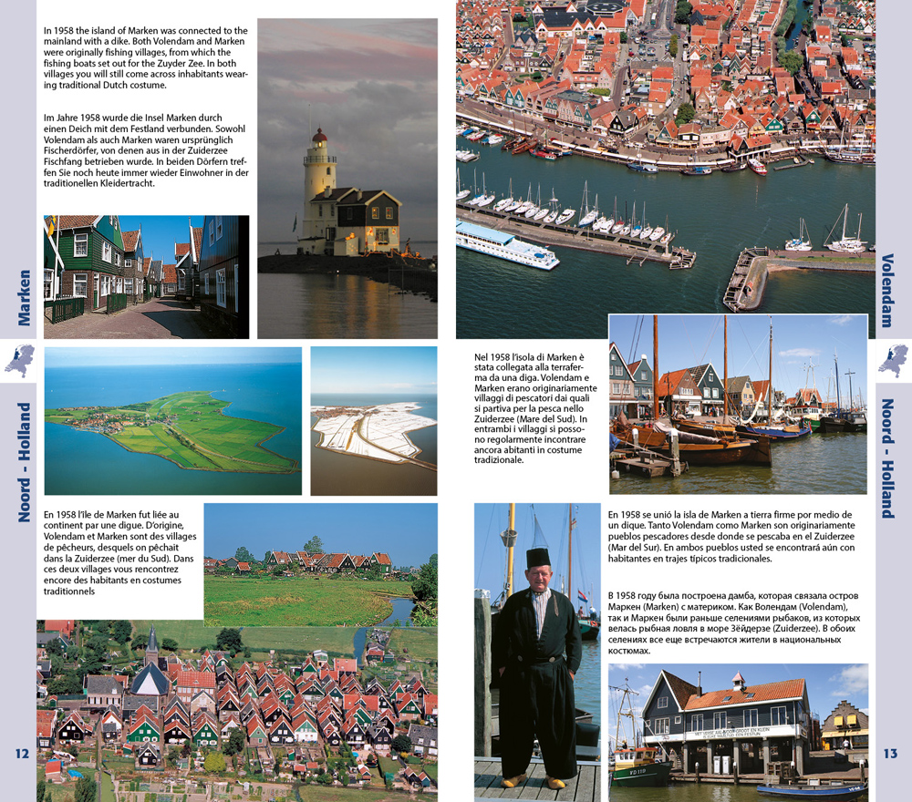 Holland_Guide_Pages_02
