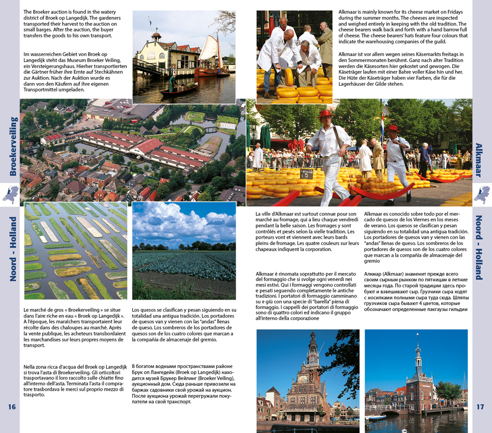 Holland_Guide_Pages_03