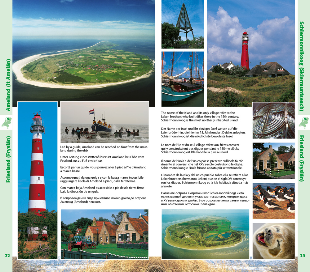 Holland_Guide_Pages_04