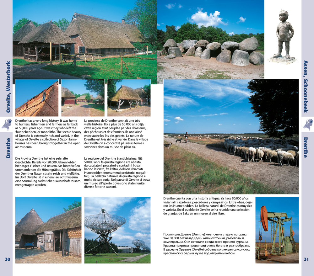Holland_Guide_Pages_05