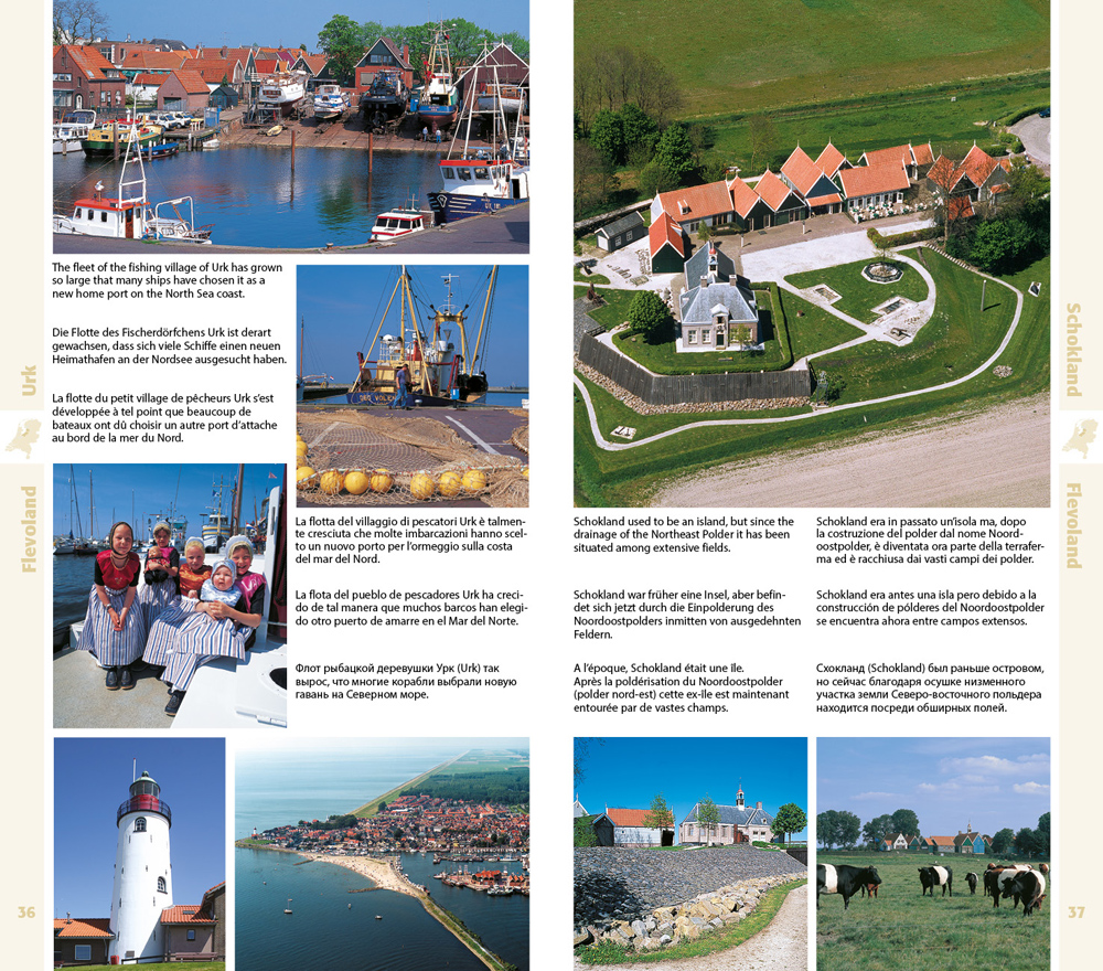 Holland_Guide_Pages_06