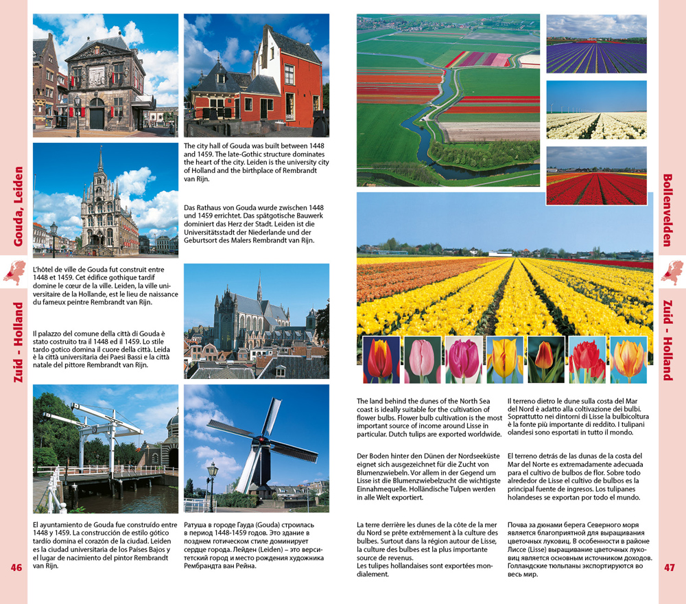 Holland_Guide_Pages_08
