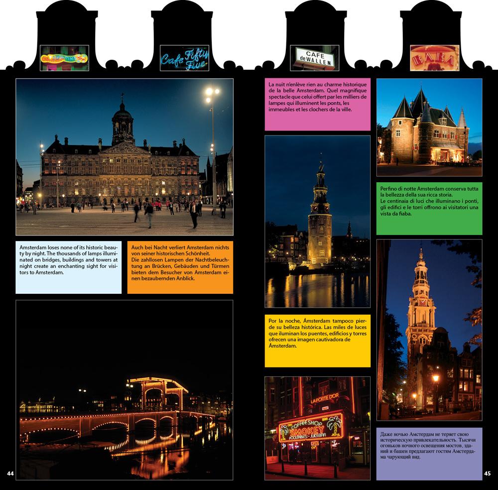 amsterdam_gids_07